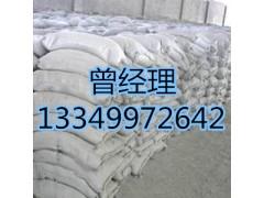 河北福美钠生产厂家