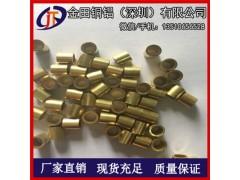 H59六角黃銅管、廣東C3604黃銅毛細管 C3602黃銅管
