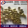 H59六角黄铜管、广东C3604黄铜毛细管 C3602黄铜管