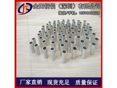 現貨7005耐磨鋁管、2024鋁合金圓管、5154耐腐蝕鋁管