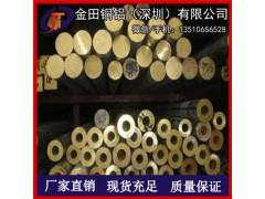 QAL11-6-6鋁青銅棒, C60600鋁青銅棒、鋁青銅管