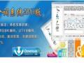 NLPIR大数据语义技术实现智能自动中文分词