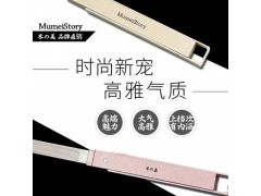 mumeistory合金納米玻璃指甲銼誠招代理商