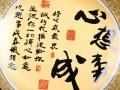 供应同学陶瓷纪念盘定制