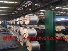 钢丝绳提升胶带-钢丝绳提升胶带生产厂家价格