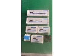 供应潍坊荣威智能照明控制模块RWSL