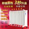 哈爾濱天肯牌TK1800碳纖維取暖器生產廠家批發價格