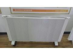 甘肃碳纤维电暖器天肯牌TK2000生产厂家批发价格招代理