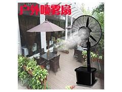 工業噴霧電風扇車間空氣循環商用機械搖頭降溫加水加濕