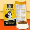 20kg全犬通用型中型犬大型犬小型犬成犬狗粮厂家批发代加工