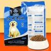 成犬小型犬大型犬中型犬全犬10kg20斤通用狗粮代理批发加盟