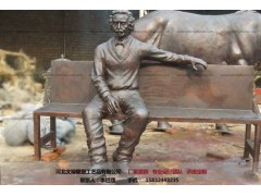 名人雕塑-人物雕塑厂家-文禄