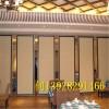 酒店活动隔断屏风厂家 折叠隔音推拉移动门 宴会厅可收藏隔断