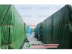 帆布魚池-養殖卷簾-物流倉儲篷布批發供應