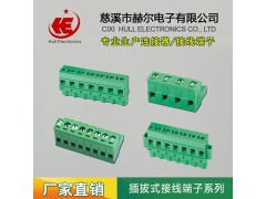 插拔式PCB接线端子 线端接线柱 免螺丝连接器