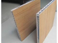 铝蜂窝板幕墙常用的安装方法和基本特性
