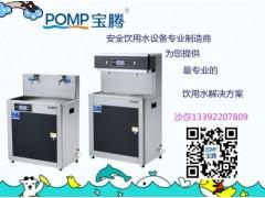 高端柜式节能温热饮水机