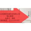 最新汇总投产/运行老电厂通讯录北京捷登宝康科技有限公司