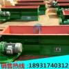 供应星型卸料器@泊头星型卸料器@星型卸料器厂