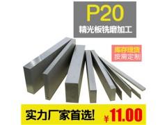 供应cr12mov模具钢圆钢H13圆钢板料SKD61