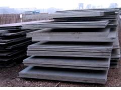 安钢一级代理商--合金钢,耐候钢