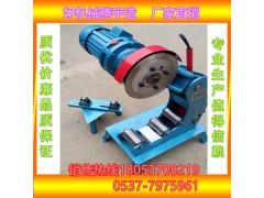 TYQG-219 切 管 机 镀锌管切割机 电动液压切管机