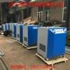 厂家直销环保净化器 烟尘净化器 粉尘净化器 旱烟净化器