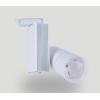 飞利浦照明轨道灯MRS-DG03服装连锁店照明LED天花灯