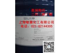 供应美国陶氏二丙二醇丁醚成膜助剂