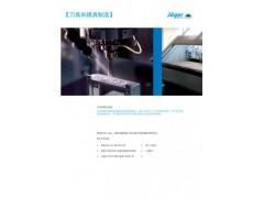 供应模具钻孔设备刀具模具制造专用机床高速电主轴