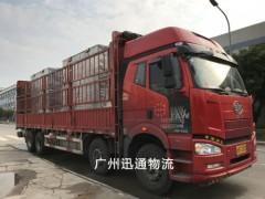 广州至湖北各地物流货运(双向)