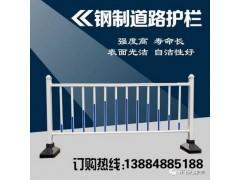 厂家直销镀锌道路护栏 喷塑交通设施  支持定制
