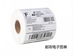 珠海绿源专业定制原创设计个性化不干胶封箱胶气泡袋防水袋等