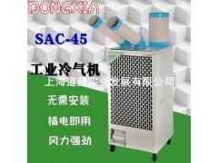 冬夏环保空调 工业移动冷气机 岗位空调扇