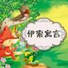 济宁供应儿童绘本读物批量印刷定制