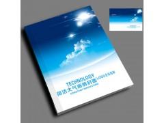濟寧批量供應設計印刷企業畫冊宣傳冊