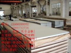 贵州30mm厚的20R锅炉容器板重量计算