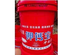 優質膨果鉀鈣寶(桶)