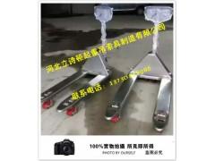 供应镀锌叉车-不锈钢叉车-防锈叉车-2T/3T