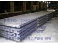 河南新乡市32mm厚的45#碳素工具钢