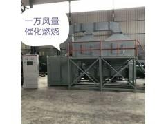 催化燃烧设备原理图 催化燃烧设备图片 有机废气处理