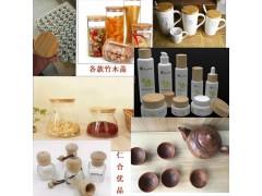 竹木产品生产、销售、研发、贸易