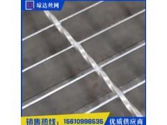 山西钢格板——大量供应优质的钢格板
