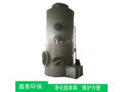水簾塔,耐用的pp噴淋塔供銷