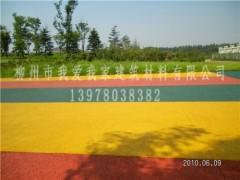 【厂家直销】柳州品质好的彩色混凝土地坪-柳州彩色混凝土材料