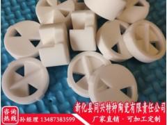 同兴特种陶瓷好用的水暖陶瓷构件_你的理想选择,化工陶瓷