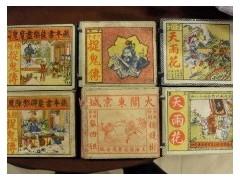 上海小人书回收机构_古聚鑫收藏品-专业的徐汇区连环画回收公司
