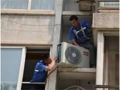 供应深圳好的空调清洗,松岗空调清洗