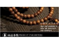 莆田雞翅木佛珠手串一手貨源——實惠的佛珠在莆田有售