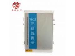 价格实惠的VOCs气体监测仪邯郸美航电子科技供应——供应vocs在线监测仪